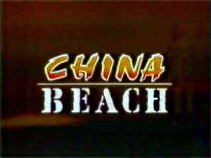 15585China_Beach